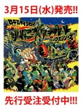 【3/15(水)発売、先行受注】【CD】『ロデムサイクロンのオールジャパニーズダブプレートミックス』 RODEM CYCLONE