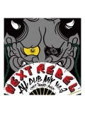 【CD】『BASS MASTER ALL DUB MIX VOL.3 - NEXT REBEL -』 BASS MASTER