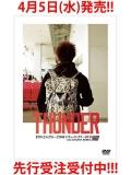 【4/5(水)発売、先行受注】【DVD】『まさにとんだろ?ど2016 ドキュメンタリーDVD with ANADDA REBEL』 THUNDER