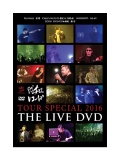 【DVD】『昭和レコードTOUR SPECIAL 2016 THE DVD』 V.A